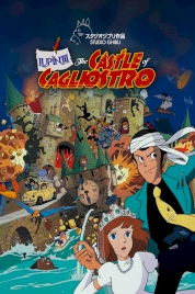 انیمیشن Lupin the 3rd: Castle of Cagliostro