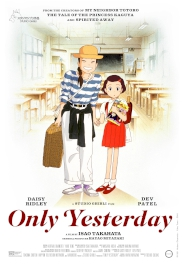 انیمیشن Only Yesterday