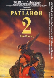 انیمه Patlabor 2: The Movie