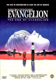 فیلم Neon Genesis Evangelion: The End of Evangelion