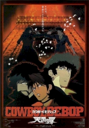 انیمه Cowboy Bebop: The Movie