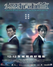 فیلم Infernal Affairs