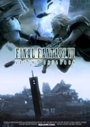 انیمیشن Final Fantasy VII: Advent Children