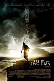فیلم Letters from Iwo Jima