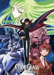 انیمه Code Geass: Lelouch of the Rebellion