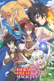 انیمه Isekai Cheat Magician