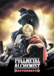 انیمه Fullmetal Alchemist: Brotherhood