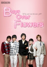 سریال Boys Over Flowers