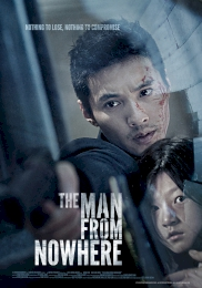 فیلم فیلم The Man from Nowhere 2010