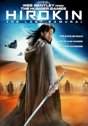فیلم Hirokin: The Last Samurai