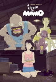 انیمه A Letter to Momo