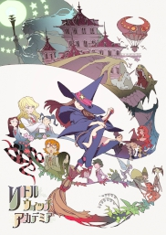 انیمیشن Little Witch Academia