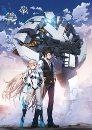 انیمه Rakuen Tsuiho: Expelled from Paradise