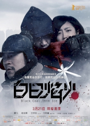 فیلم Black Coal, Thin Ice
