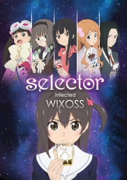 انیمه Selector Infected WIXOSS