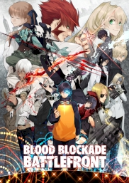 انیمه Blood Blockade Battlefront
