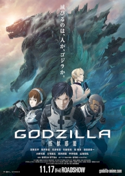 انیمه Godzilla: Planet of the Monsters
