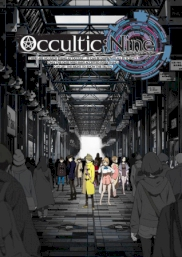 انیمه Occultic;Nine