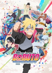 انیمه Boruto: Naruto Next Generations