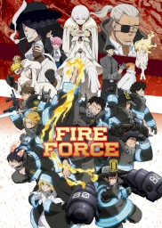 انیمه Fire Force