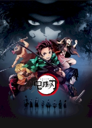 انیمه Demon Slayer: Kimetsu No Yaiba