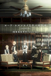 انیمه Lord El-Melloi II's Case Files: Rail Zeppelin Grace Note